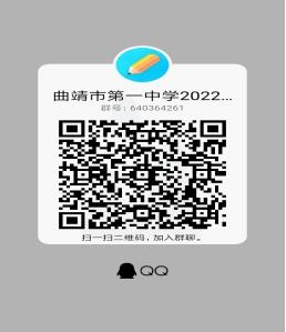 云南省曲靖市第一中学2022年引进教育人
